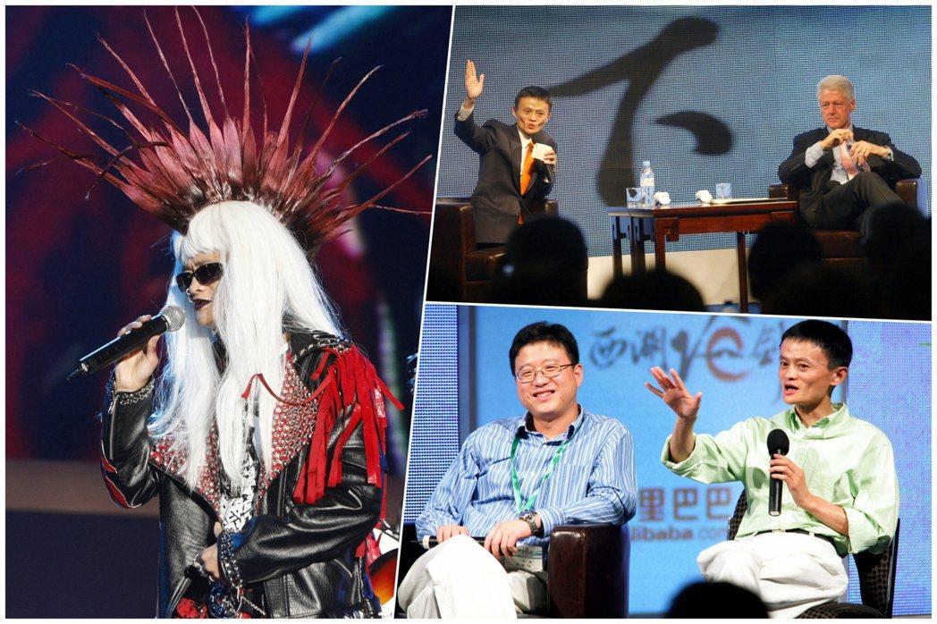 「既然有人,就會有『誰是老大?』的問題...」圖右為2005年馬雲在杭州舉辦「西...