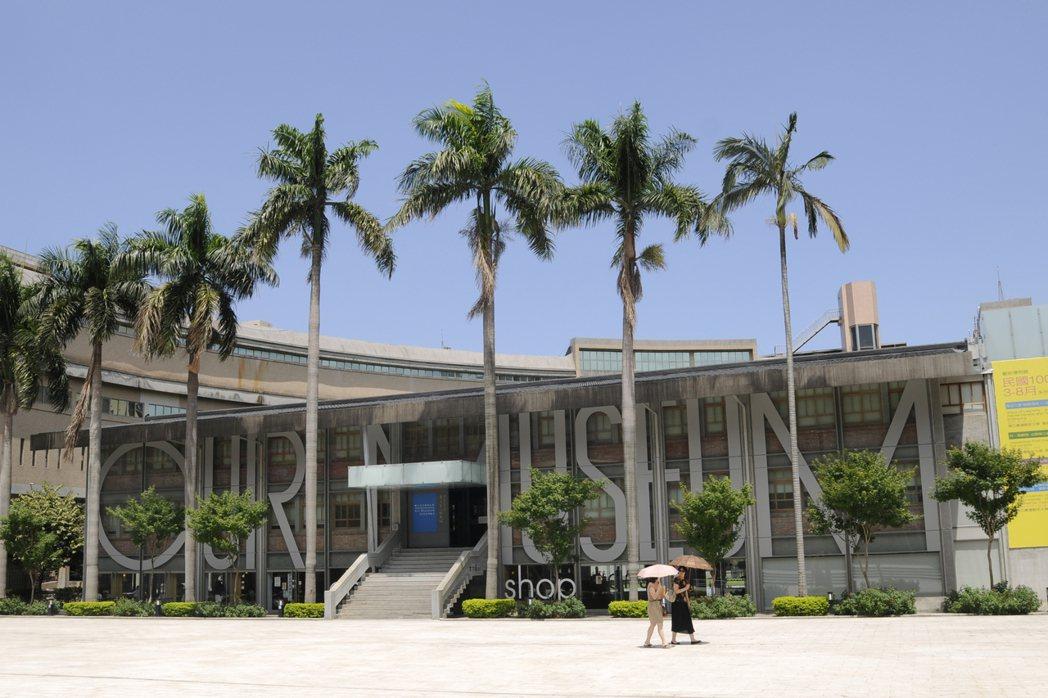 近日,台藝大有章藝術博物館的改建案引發熱議。 圖/聯合報系資料照