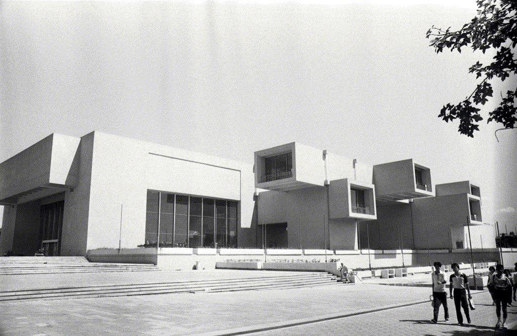 台北市立美術館,攝於1983年開館之際。 圖/聯合報系資料照