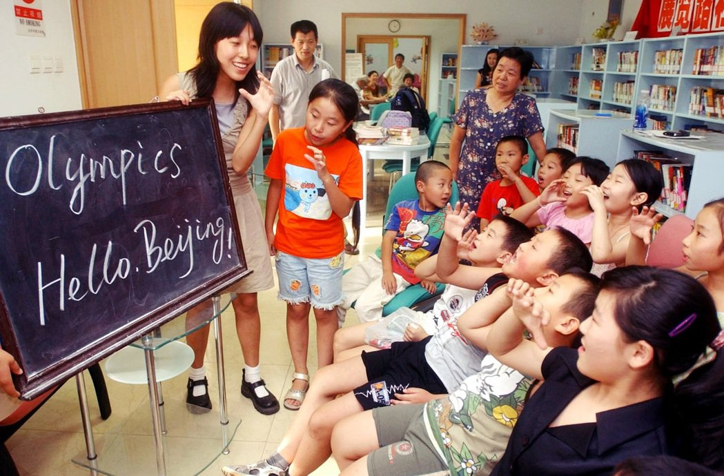 2008年因為奧運的關係,北京又掀起一股英語熱,而以新東方為代表的中國英語培訓機...