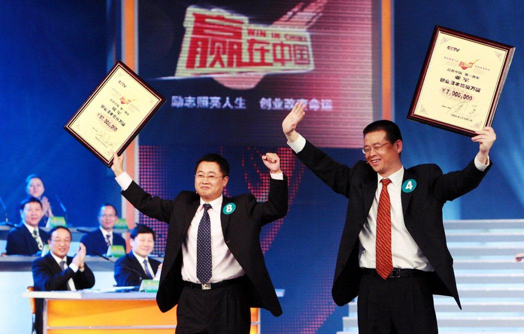 2006年央視推出創業競賽節目《贏在中國》,強化企業家與創業者的正當性。《贏在中...