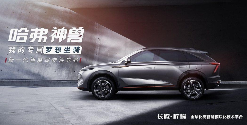 中國長城汽車最新旗艦SUV「哈弗神獸」。 摘自哈弗汽車