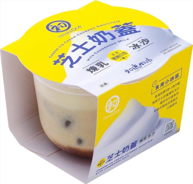 全家便利商店8月11日起獨家推出「初鹿牧場芝士奶蓋煉乳冰沙」,售價69元。圖/全...