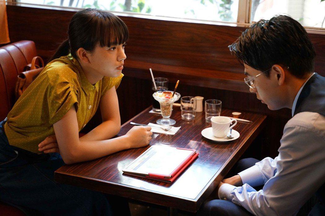 成田凌、清原果耶合作「老師!你會不會談戀愛」風格輕鬆浪漫。圖/天馬行空提供