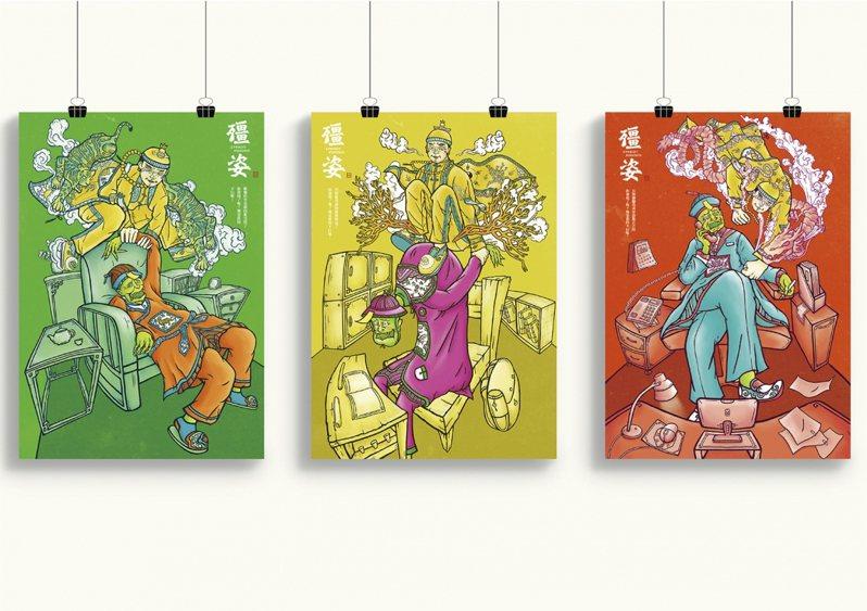 獲德國紅點設計「品牌設計與識別類」獎的「殭姿」主視覺海報。圖/亞洲大學提供