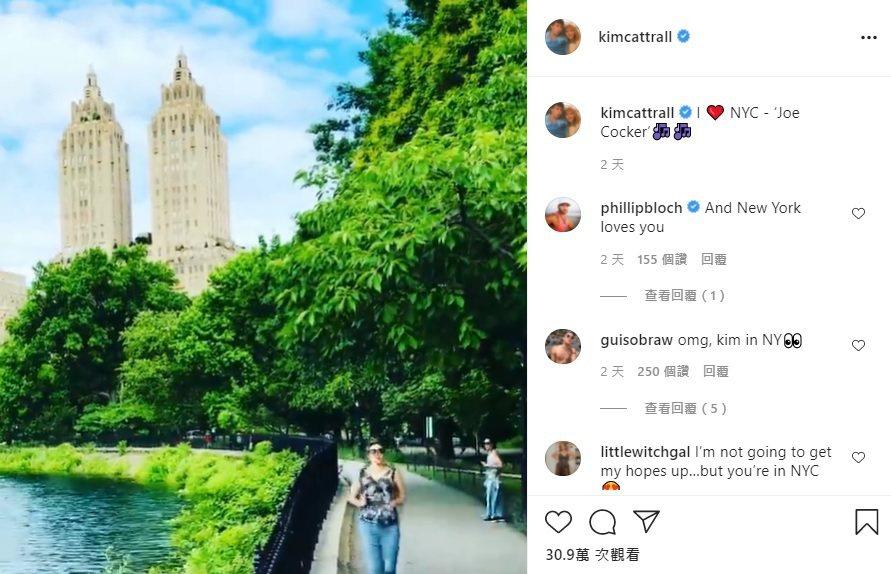金凱特蘿在社群網站上發布自己於紐約中央公園跑步的短片。圖/摘自IG