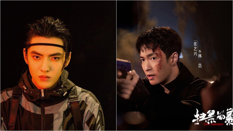 張藝興(右)主演的「掃黑風暴」首播,吳亦凡(左)在獄中看得到。圖/摘自微博