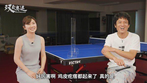 福原愛(左)接受紀錄片導演竹內亮訪問,向中國靠攏。圖/摘自微博