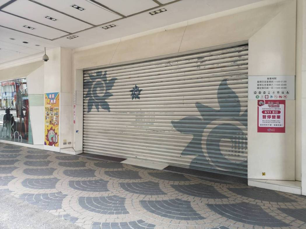 因確診者足跡,遠百寶慶店發出公告,今日將進行全館消毒而停業一天。記者邱德祥/攝影