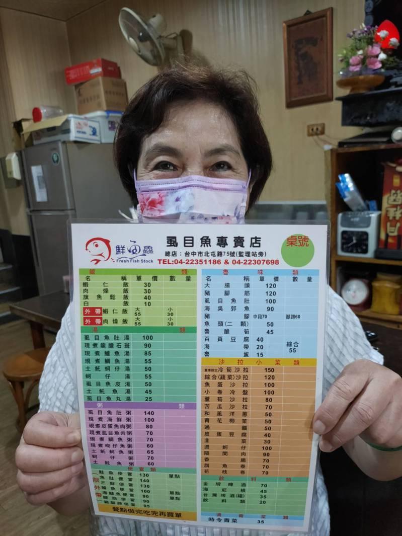 鮮魚鱻蝦仁飯在台中市北屯路經營30年,虱目魚湯頭和蝦仁飯受到客人喜愛。記者黃寅/攝影
