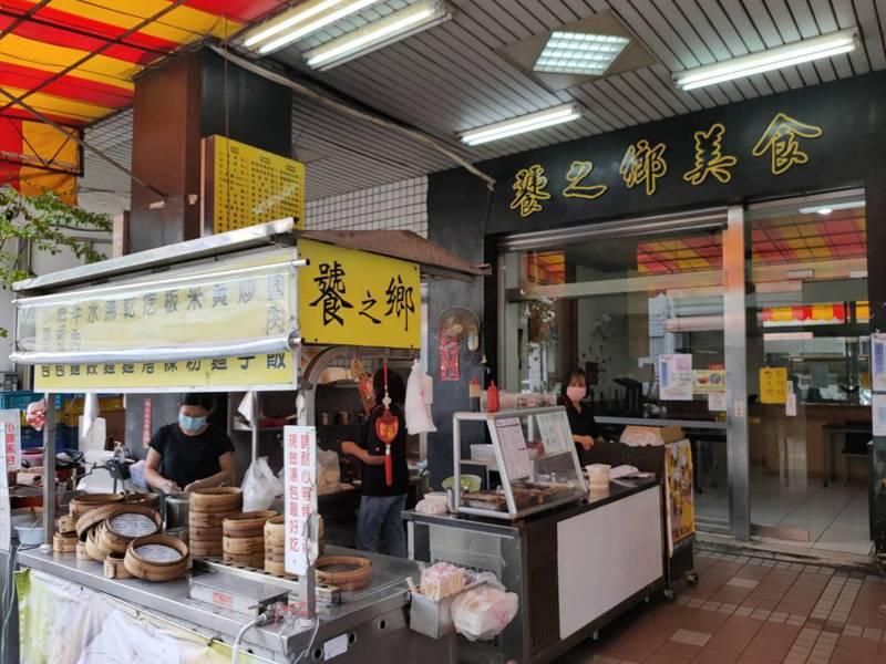 台中市「饕之鄉李姐的店」今獲必比登推介,位在台中市北區榮華街的「饕之鄉」同感榮耀。記者黃寅/攝影