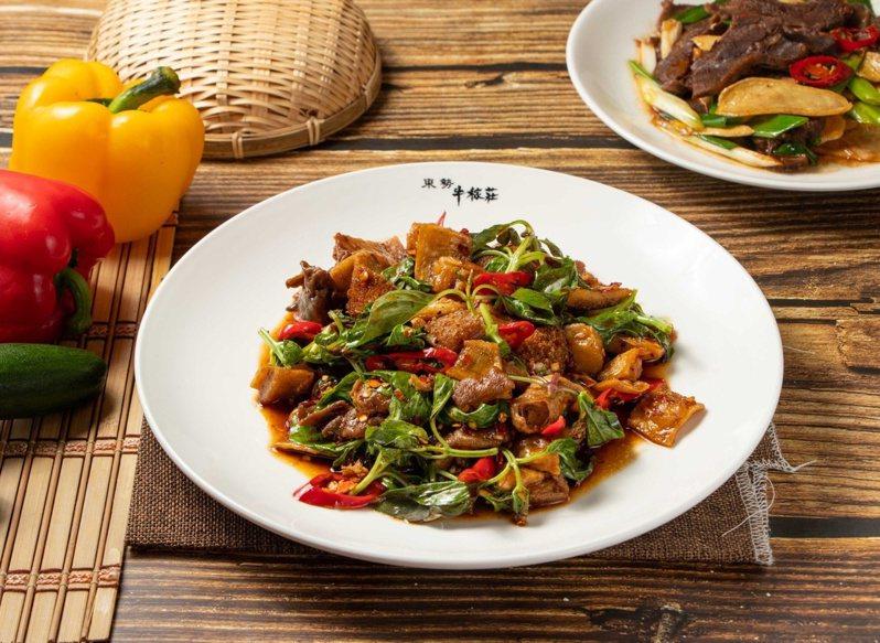 台中市東勢區牛稼莊的「煎牛雜」,以客家手法料理牛肉。圖/牛稼莊提供