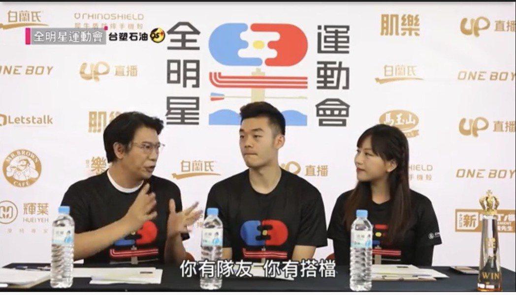 王齊麟(中)曾上過「全明星」聊羽球。圖/截自YouTube
