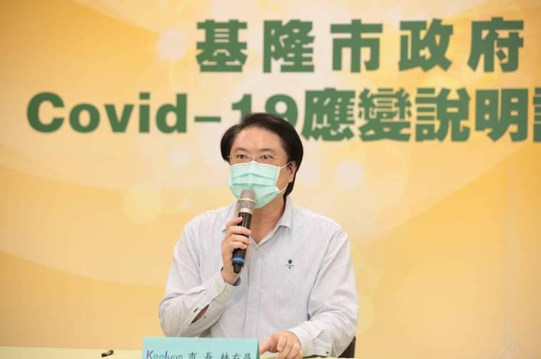 林右昌說,雙北疫情控制全國疫情才能控制。圖/基隆市政府提供
