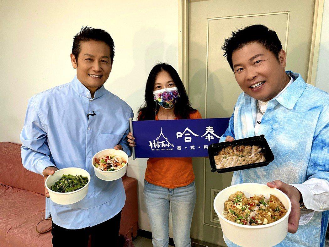 張本渝親自外送餐盒給曾國城(右)、徐乃麟。圖/傑星傳播提供