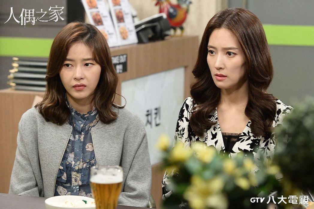 朴荷娜(左)、王嬪娜在「人偶之家」中從小被調包,得知身份後情同姊妹,被網友腦補最