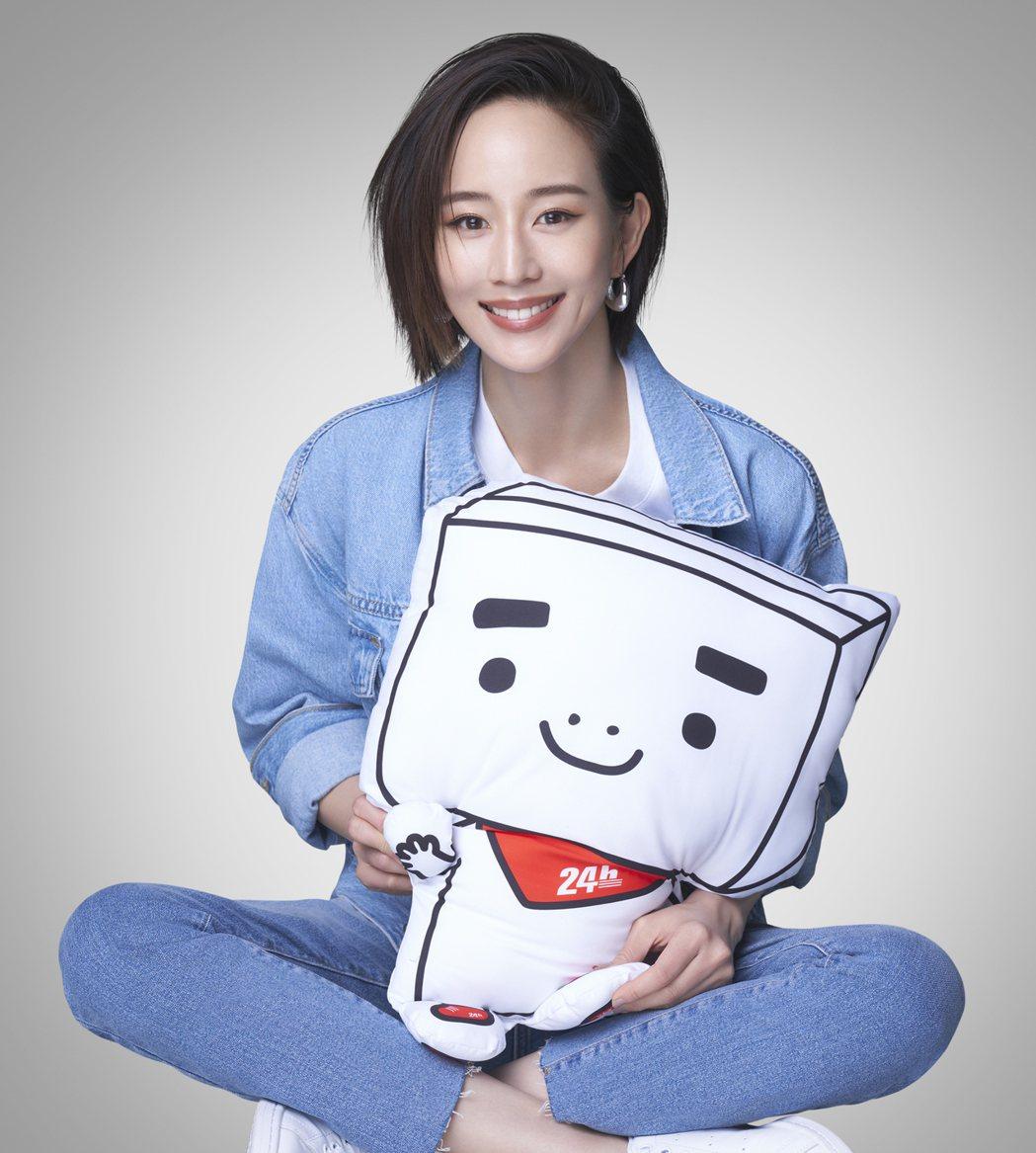 張鈞甯演出電速劇「清單速配中」。圖/PChome線上購物提供
