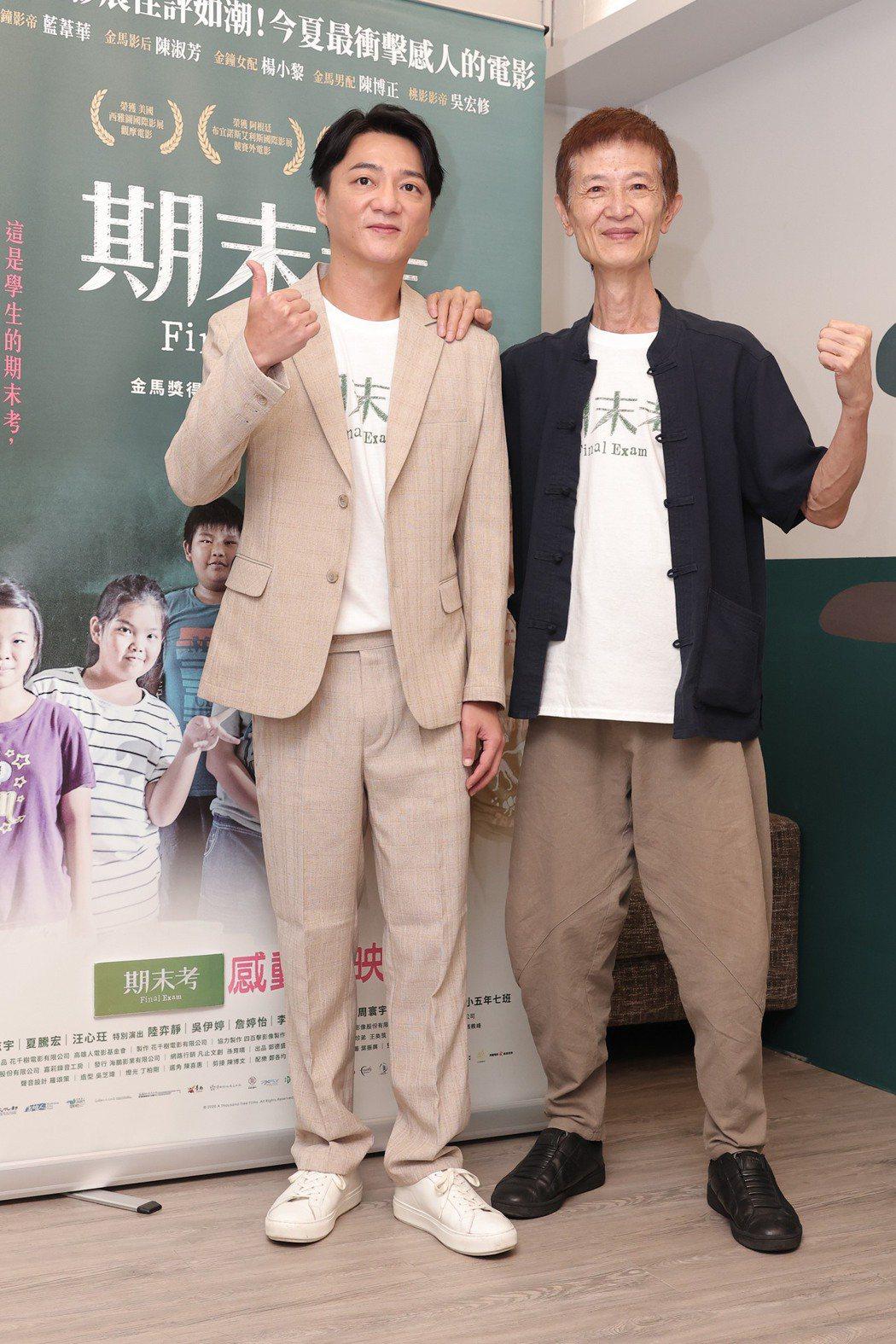 藍葦華(左)、陳博正在「期末考」分別演出老師、校長,有不少對手戲。記者李政龍攝