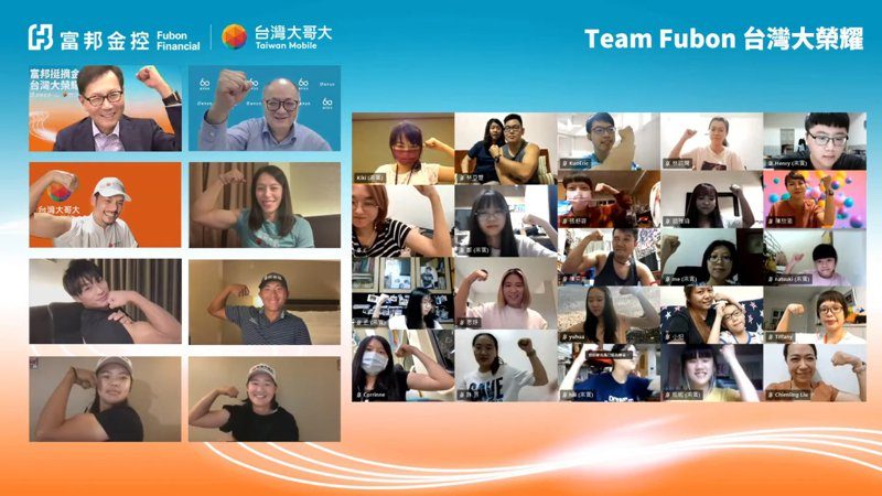 粉絲們與選手一起比出大力士手勢,象徵支持選手征戰世界,為台灣續創佳績。圖/台灣大提供
