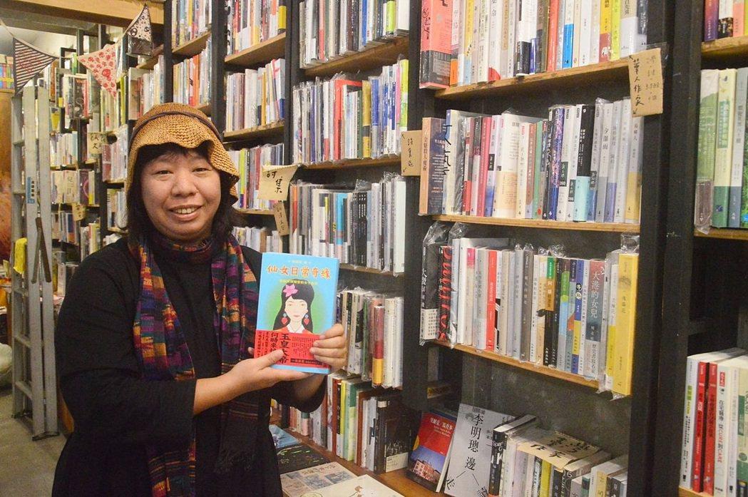 羅素萍到台東定居,開二手書店改變在地。 圖/施鴻基攝影
