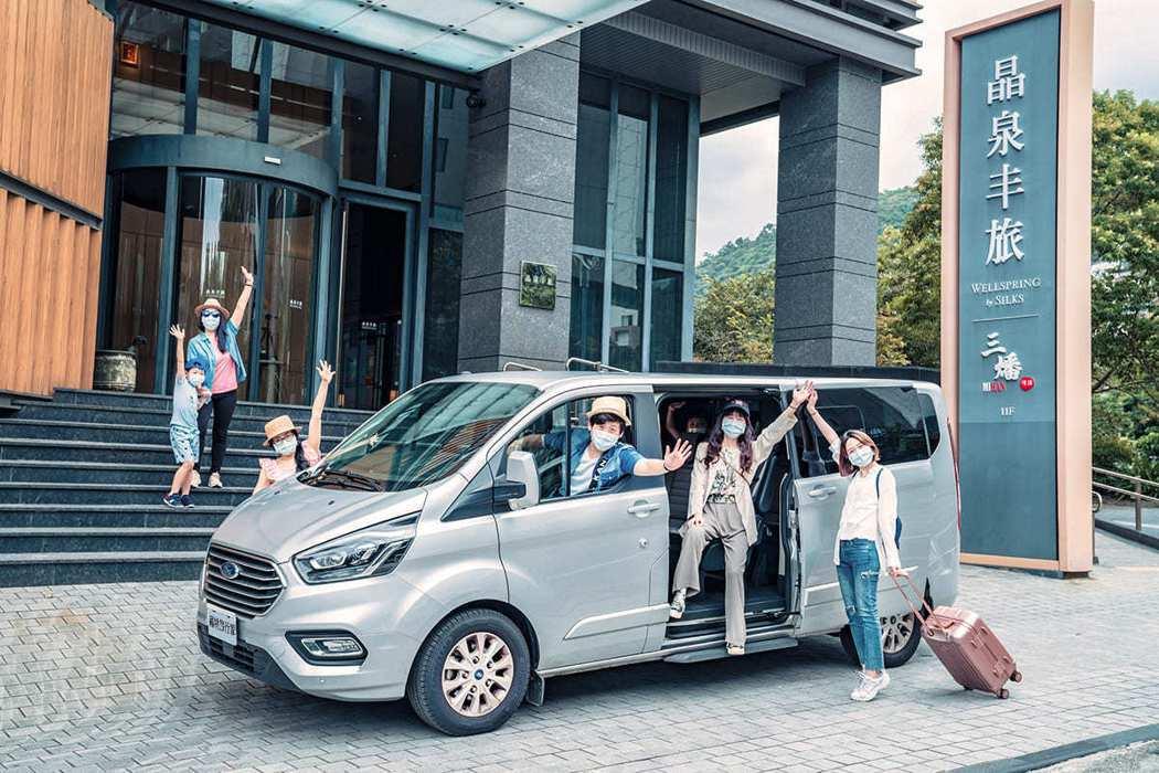 Ford攜手礁溪晶泉丰旅合作推出「安心自駕GO」尊榮休旅自駕住房專案。 圖/福特...