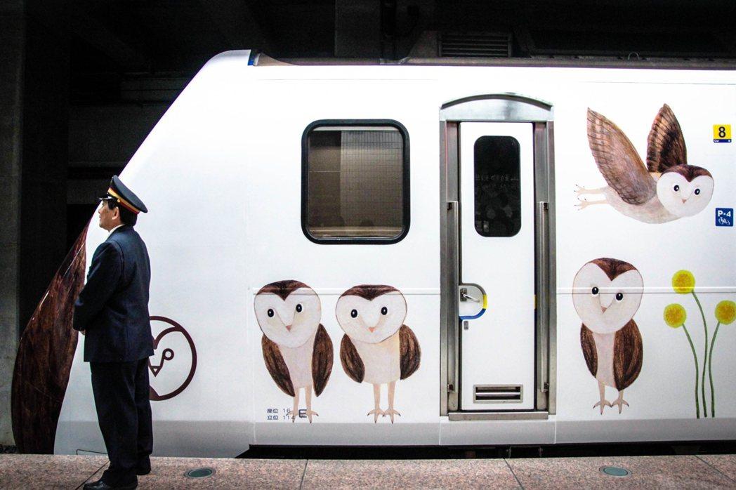 種籽設計的里山動物列車。圖/種籽提供