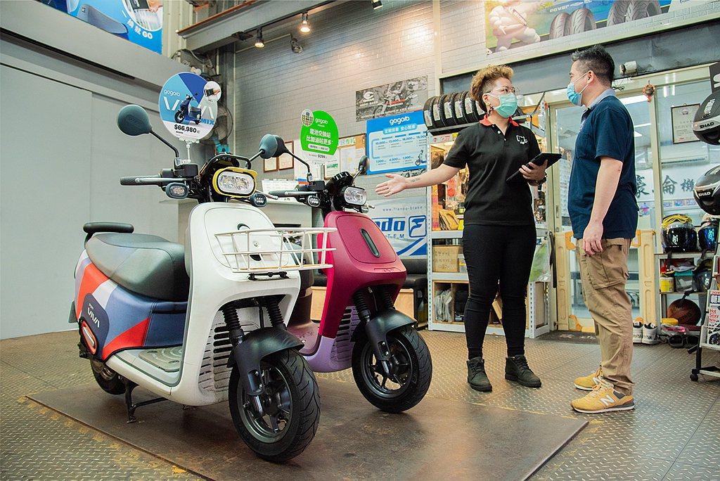 Gogoro宣布任何願意加速接軌電動機車趨勢的傳統機車行,不必負擔簽約金或是加盟...