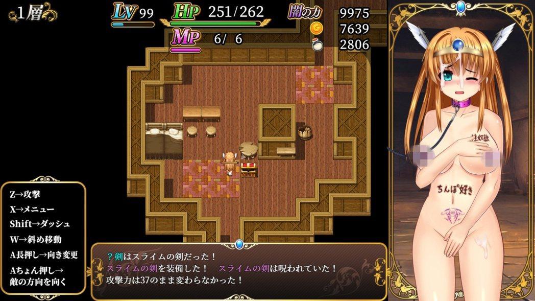 本作地城探索環節採用了類似《不可思議迷宮》的架構,有時候也會撿到被詛咒的裝備。玩...