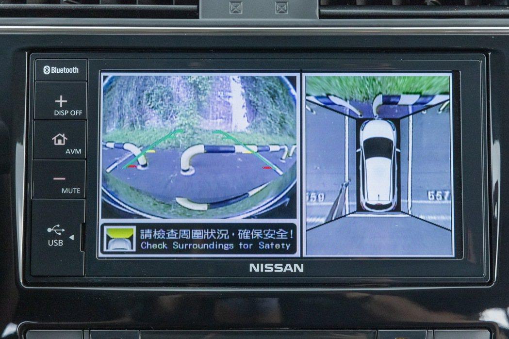 AVM 360°環景影像監控系統不論是在巷弄會車或是在山路行駛,都讓人更為安心。...
