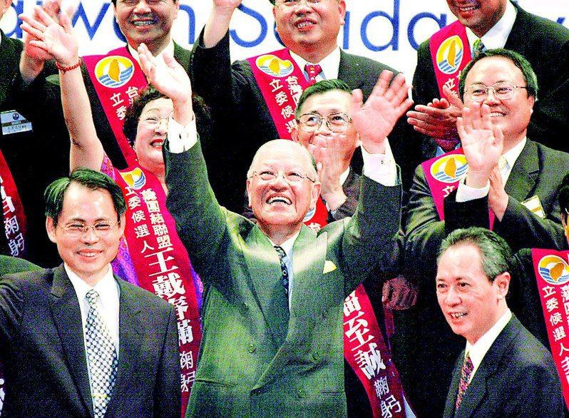 台聯舉行成立大會,前總統李登輝(中)與該黨提名的立委參選人同呼口號。圖/聯合報系資料照片