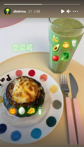 IU日前享居家料理。圖/摘自IG