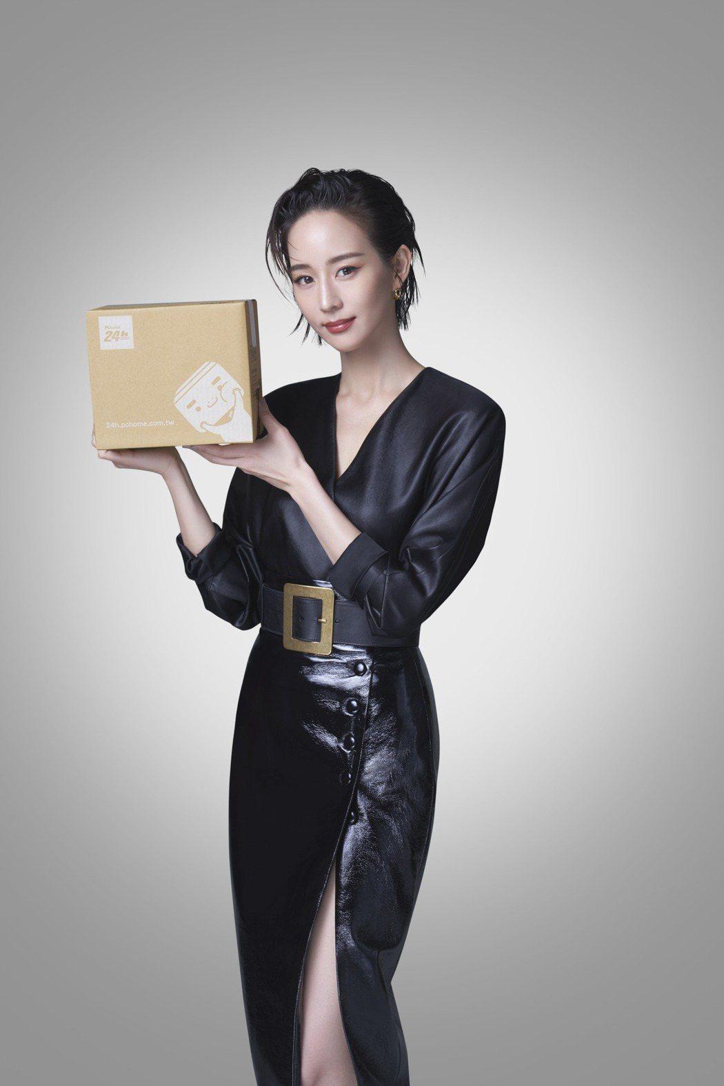 張鈞甯主演「清單速配中」熱播。圖/PChome線上購物提供