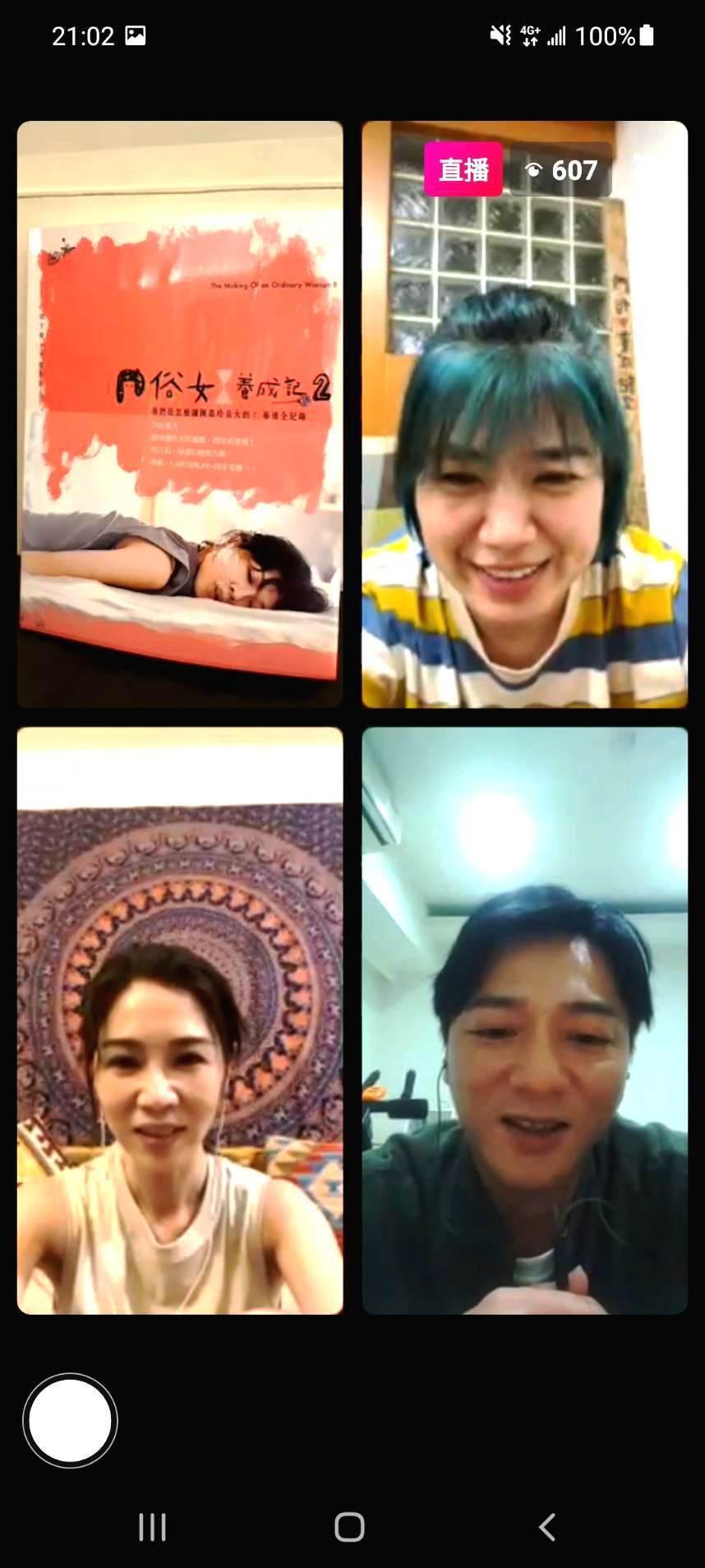 導演嚴藝文、藍葦華、謝盈萱做直播為「俗女養成記2」宣傳。圖/CATCHPLAY+...