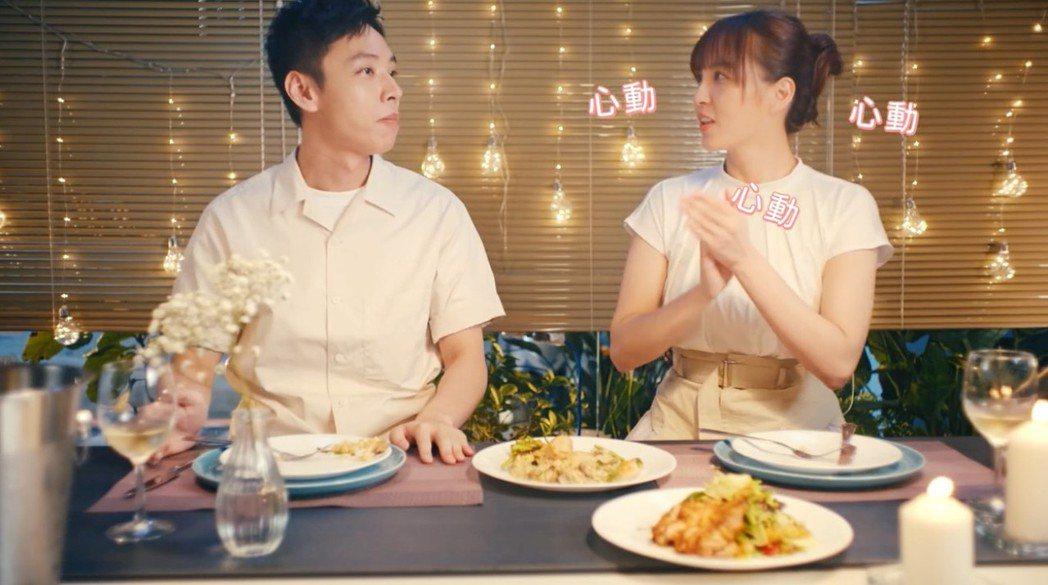 魏蔓對豆漿爸的「化學元素浪漫」拍手叫好。圖/台灣櫻花提供
