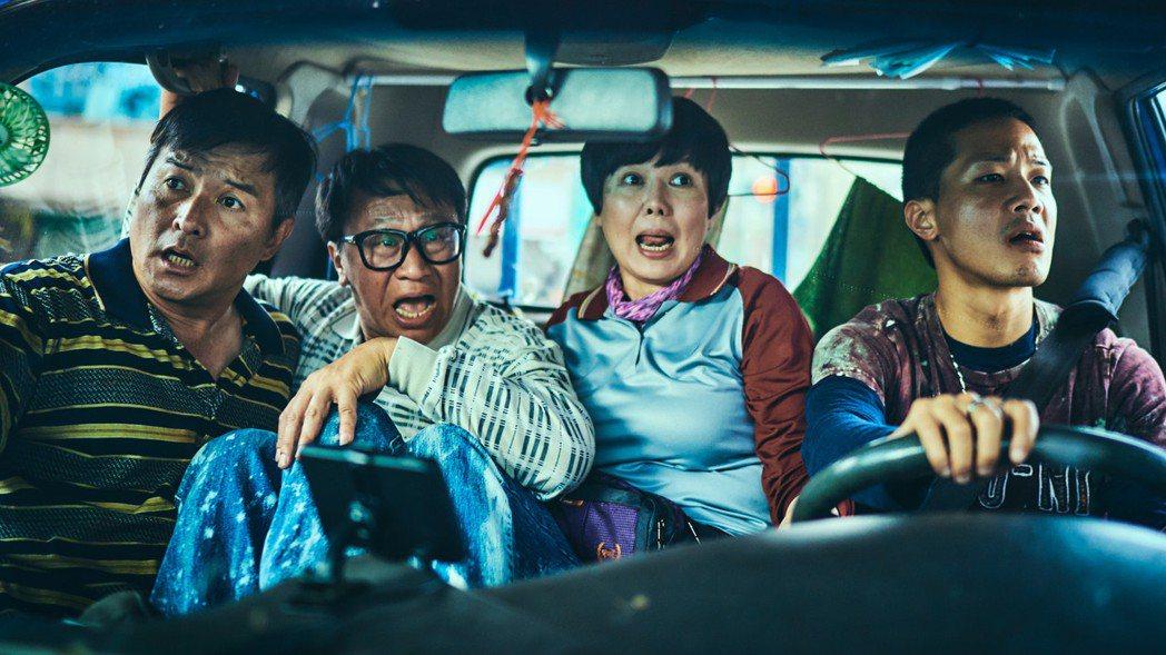 李銘順(左起)、游安順、苗可麗、薛仕凌主演「做工的人」。圖/公視台語台提供