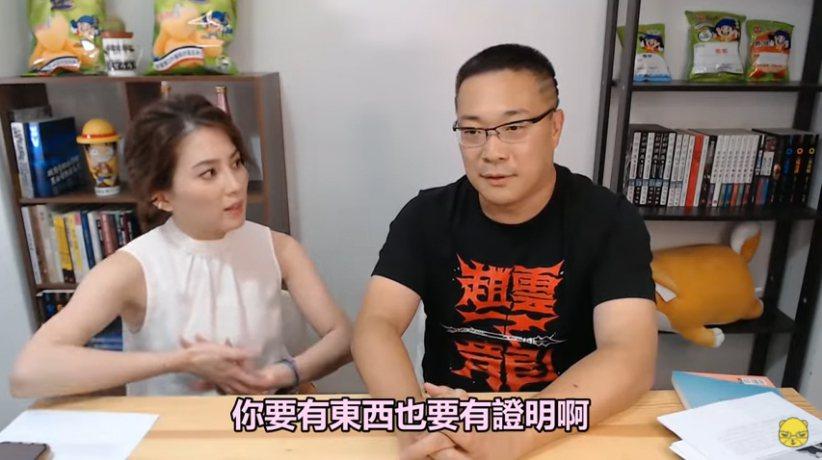 朱學恒曾與許藍方一起聊吳怡農與幕僚的戀情。圖/擷自youtube