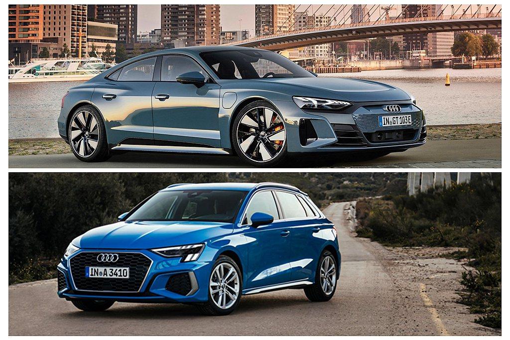 台灣奧迪於4月上市的全新Audi A3 Sportback以及6月底啟動的Aud...