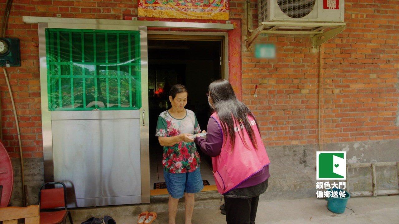 全台灣偏鄉長者的飲食缺口難以落實,透過送餐平台服務將營養送進偏鄉。 圖/國民健康...