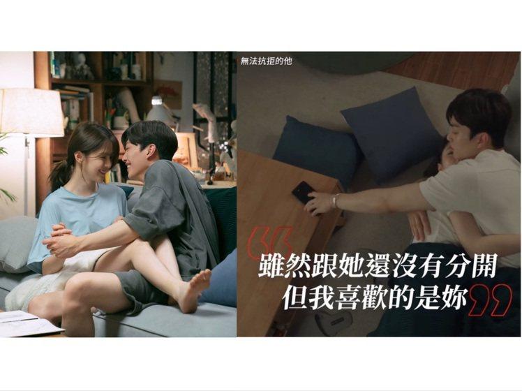 宋江在《無法抗拒的他》中各種渣男語錄,成為目前NETFLIX台灣官方IG的置頂熱...