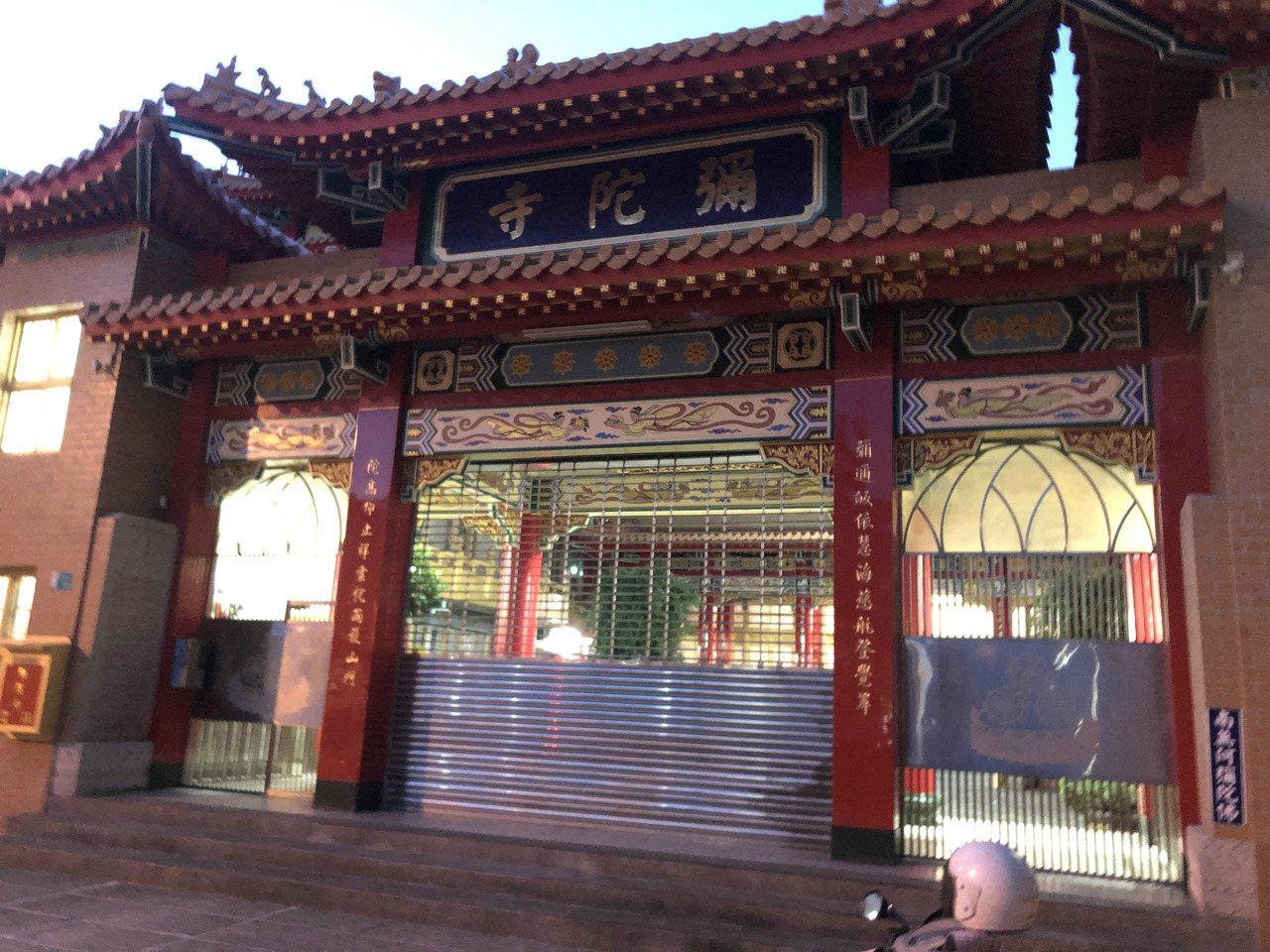 彌陀寺是老府城「七寺八廟」之一。 圖/周宗禎 攝影