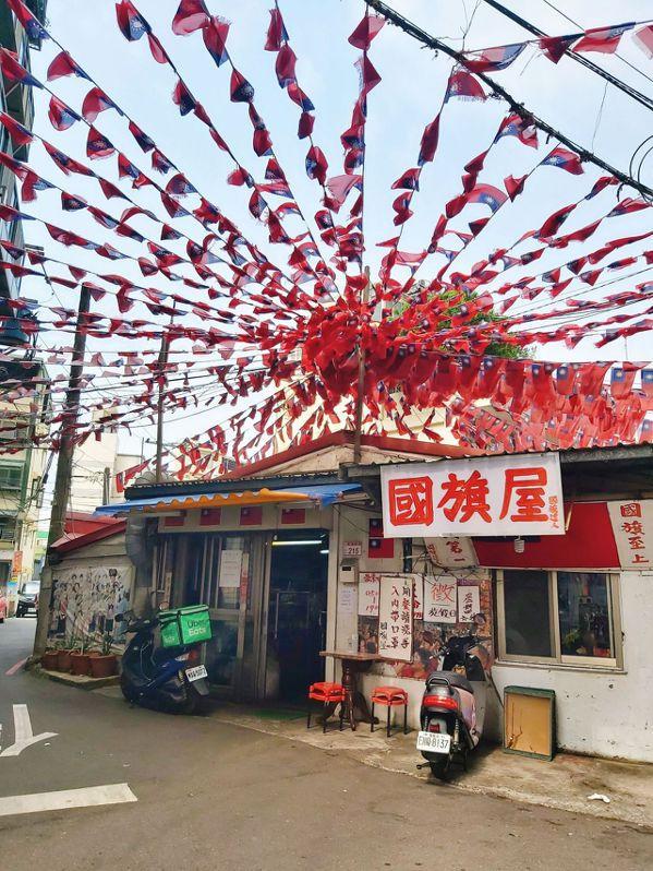 忠貞市場的米干業者「國旗屋」布置上萬幅國旗,成為當地著名打卡景點。 圖/朱冠諭 ...