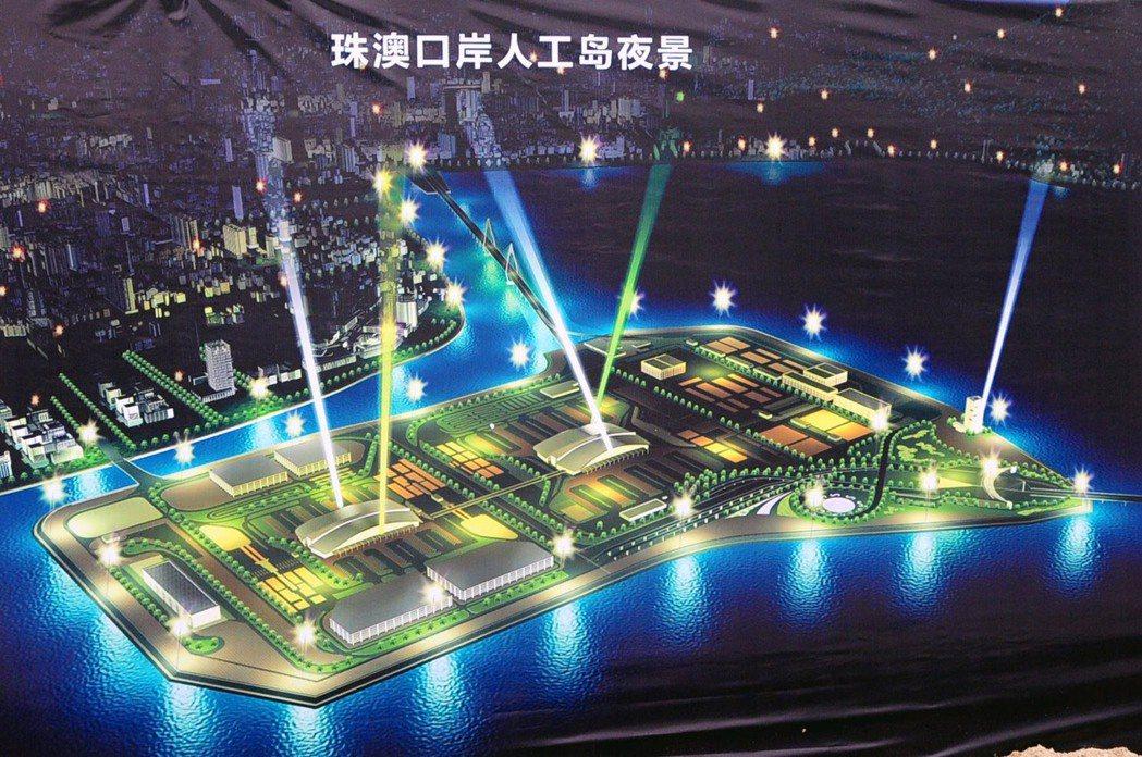 2009年中國政府提出的珠澳口岸人工島規劃圖。 圖/新華社