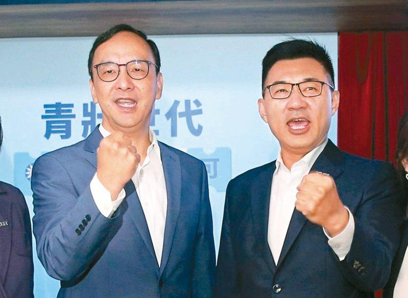 國民黨主席選戰開打,前現任主席朱立倫(左)、江啟臣(右)對決,交鋒不斷。圖/聯合報系資料照片