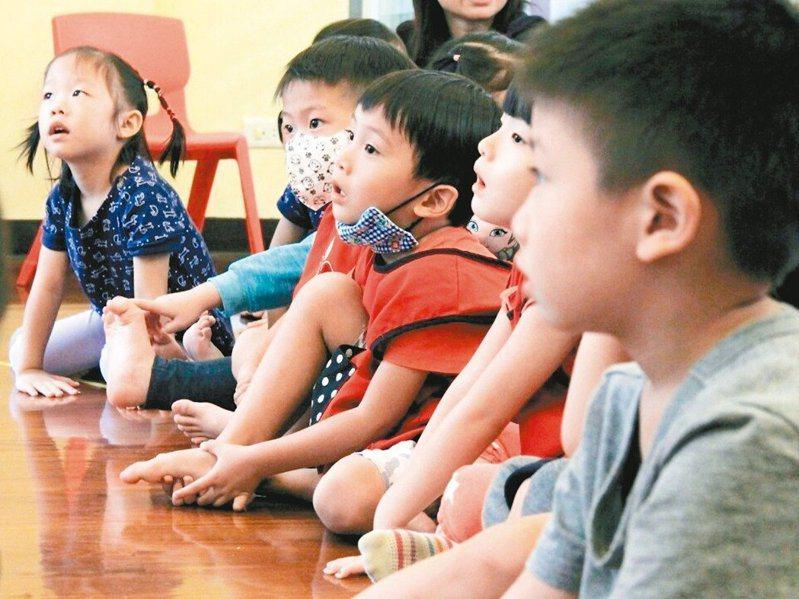 新北市今年新增3胎家庭2足歲幼兒可優先進入公立幼兒園,但有家長質疑看得到用不到,圖為公幼示意圖。圖/聯合報系資料照片