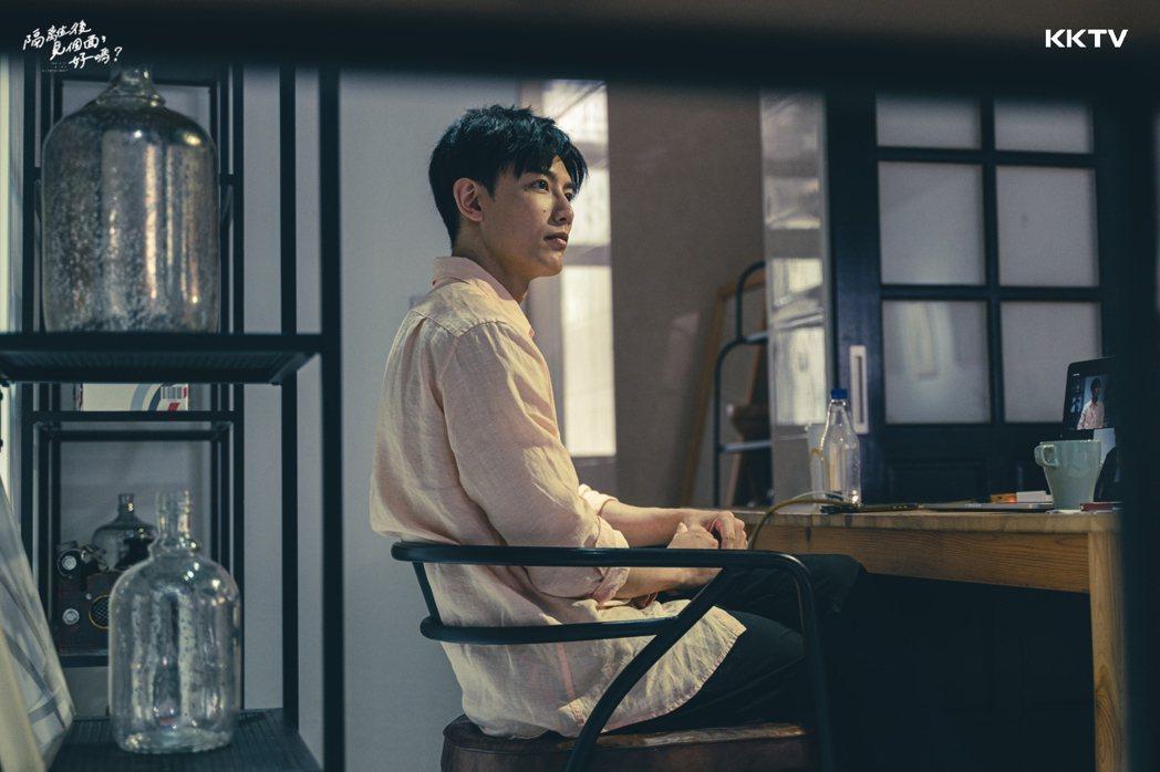 賴東賢客串演出BL劇「隔離後見個面,好嗎?」。圖/KKTV提供