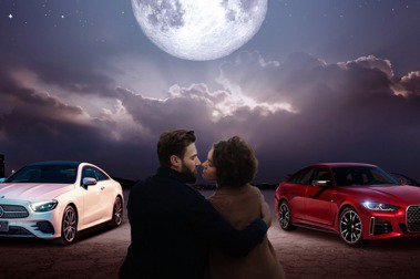 Benz與BMW大玩七夕共同行銷,極具創意。圖/摘自FB