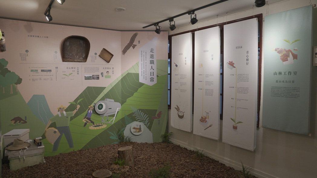 透過「悠生學」展覽,更了解三峽山林之美。圖/甘樂文創提供