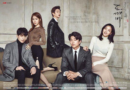 《孤單又燦爛的神-鬼怪》是一部大製作韓劇,也是韓娛套路鼎盛的代表作。圖/取自tv...