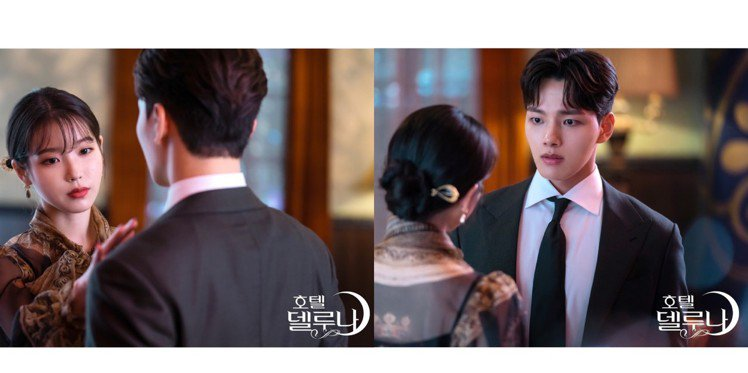 IU和呂珍九在《德魯納酒店》中的情感經歷似有若無的鋪陳,在結尾迎來HE。圖/取自...