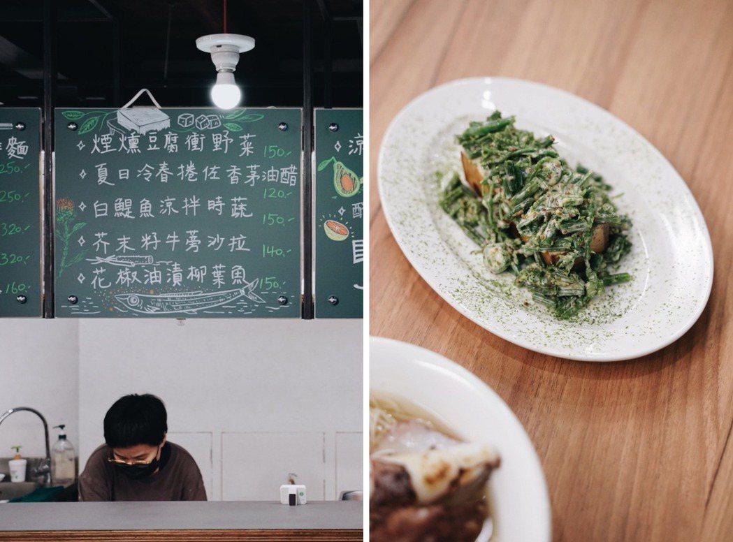「煙燻豆腐衝野菜」選用其實豆製所的豆腐,並以櫻桃木煙燻過,野菜與芥末籽美乃滋拌在...